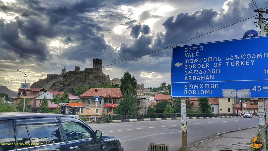 شهر آخالت سیخه در گرجستان