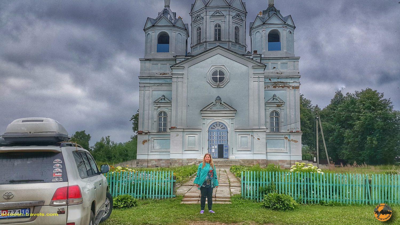 دمیدوف - تابستان 1398 2019