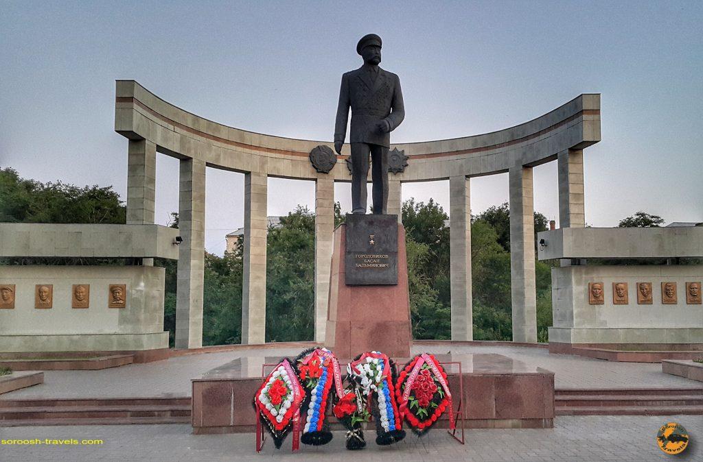 شهر الیستا در روسیه
