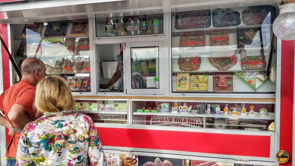 یک فروشگاه در جاده های روسیه - تابستان 1398