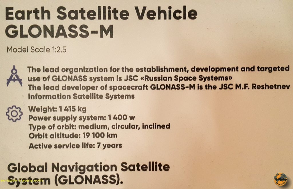 موزه فضانوردی مسکو - تابستان 1398 2019