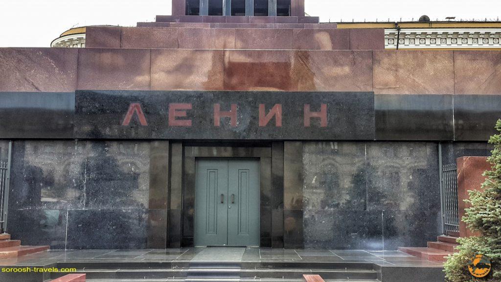 محل مومیایی لنین در میدان سرخ در مسکو - تابستان 1398
