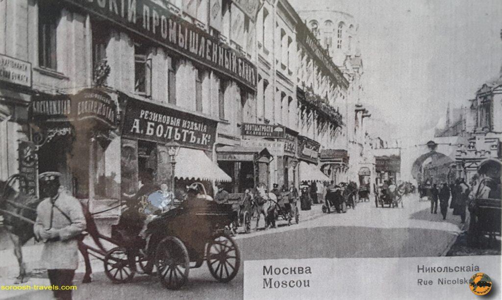 مسکو در زمان قدیم - تابستان 1398