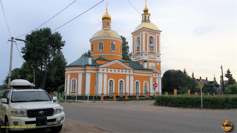 از مسکو تا بولوگوئه - تابستان 1398 2019