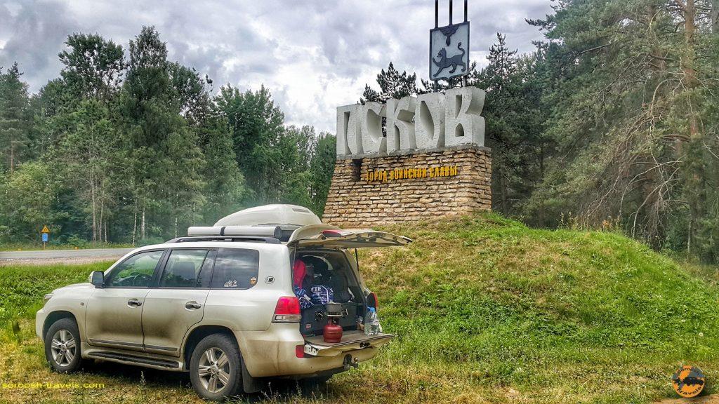 سفرنامه روسیه با اتوموبیل: ولیکی نووگرود تا دمیدوف – تابستان ۱۳۹۸