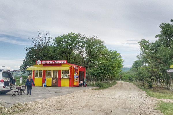 مسیر ولادی قفقاز تا بادی آن نووسک