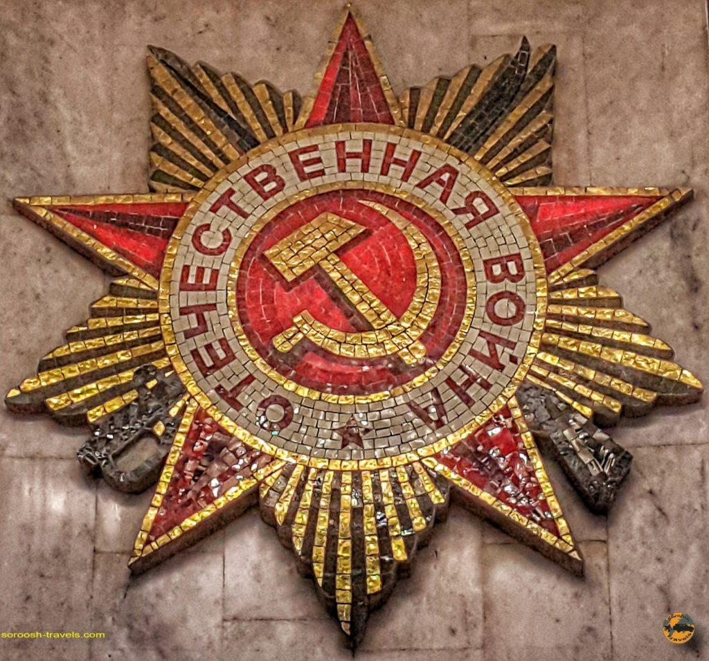 موزه جنگ در ولگوگراد - روسیه