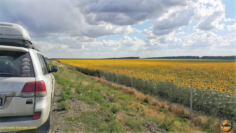 کامنسک شاختینسکی تا مایکوپ - روسیه - تابستان 1398 2019