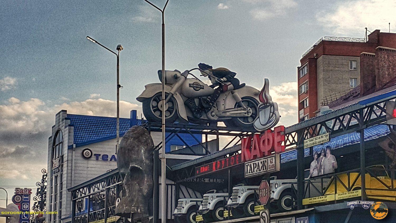 کلوب موتورسواران در کامنسک شاختینسکی - روسیه - تابستان 1398 2019