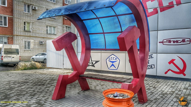 کامنسک شاختینسکی - روسیه - تابستان 1398 2019