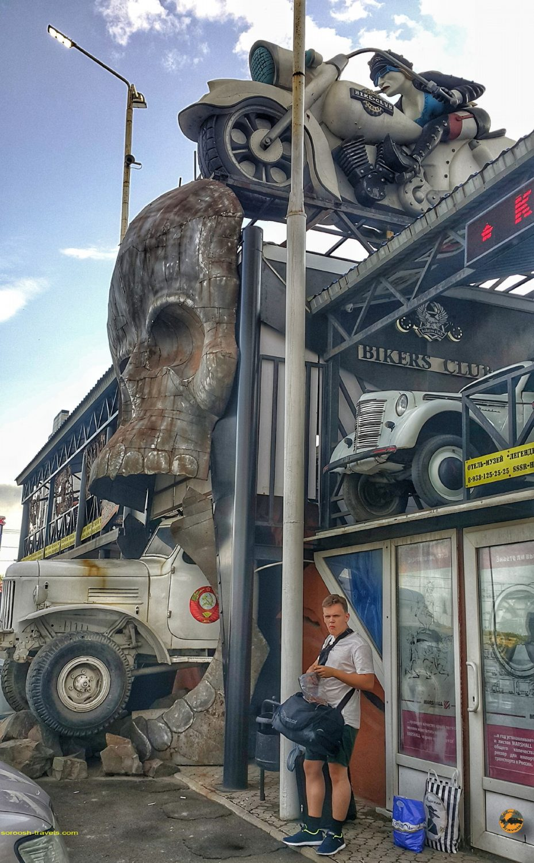 کلوب موتور و ماشین در کامنسک شاختینسکی - روسیه - تابستان 1398 2019
