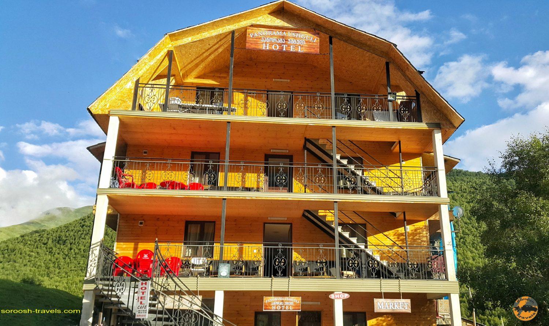 هتل در اوشگولی در گرجستان - تابستان 1398 2019